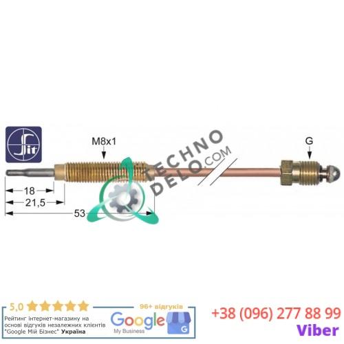 Термопара-элемент SIT 869.107628 universal parts equipment