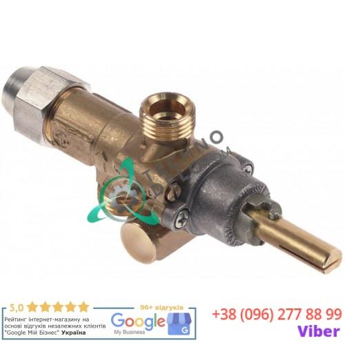 Кран газовый AB A60W M16x1,5 M9x1 для плиты Oztiryakiler OSOG 8090 T и др.