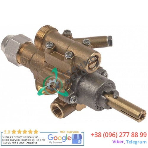 Кран газовый AB A62 M20x1,5 M9x1 M10x1 для макароноварки Oztiryakiler OMG