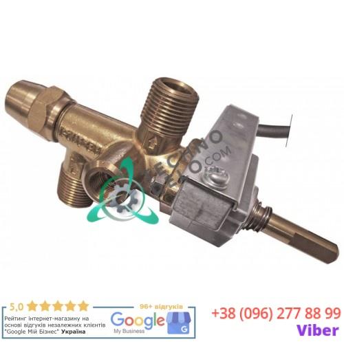 Кран газовый AB A12I-150 3/8 BSP M9x1 M10x1 для Nayati