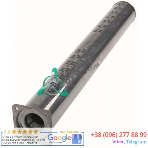 Горелка стержневая ø50мм L-440мм фланец 57x57мм R63016520 для Mareno, Lainox MG110/VG110 и др.