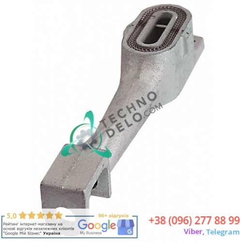 Горелка zip-109019/original parts service