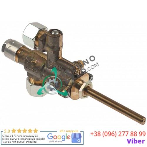 Кран газовый Copreci CAL-3200 M18x1,5 M18x1,5 M10x1 M8x1 ось 8x6мм 531884540 537880290 600050 600613 для Falcon