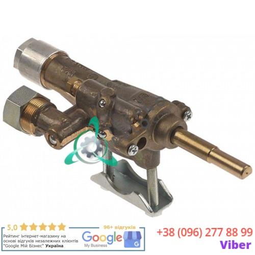 Кран газовый Copreci CAL-24200 ø21мм M17x1 M8x1 ось 7x5мм 539220480 600626 для профессиональной плиты Falcon G350/2
