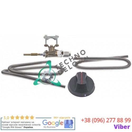 Кран газовый Copreci в комплекте CAL-5200 жиклёр 0,76+0,51мм M16x1,5 M8x1 ось 5x7мм 535200028 670057 для Falcon и др.