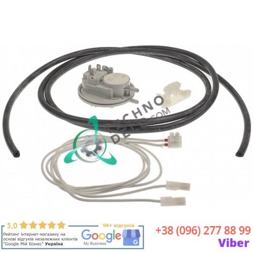 Прессостат zip-542130/original parts service