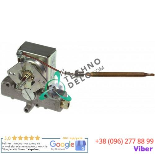 Термостат газ ROBERTSHAW 465.580054 universal parts
