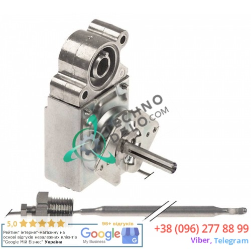 Термостат газ 465.580067 universal parts