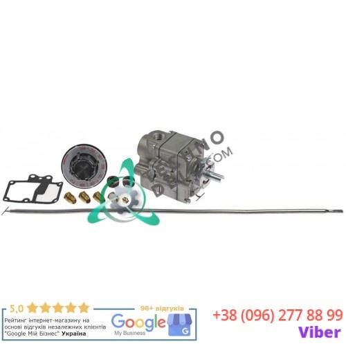 Термостат газ ROBERTSHAW 465.580071 universal parts
