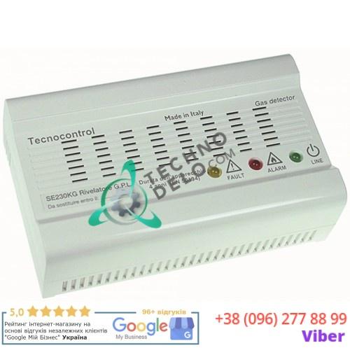 Сигнализатор zip-802049/original parts service