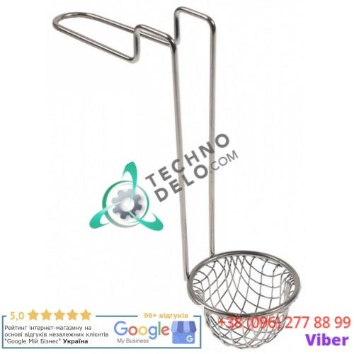 Корзинка для варки яиц ø 54мм L-160мм F04013 / XRCU16 для оборудования Roller Grill, Vema и др.