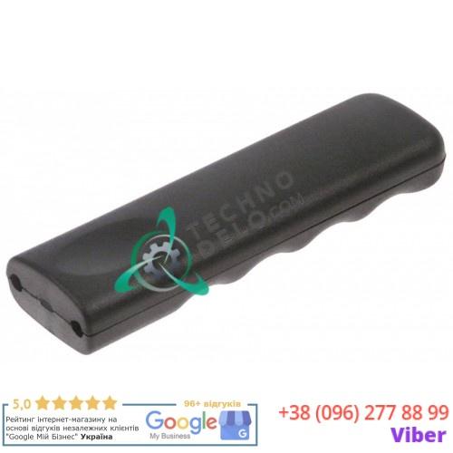 Ручка корзины фритюрницы A041303 L-142мм для Bartscher, Amatis и др.