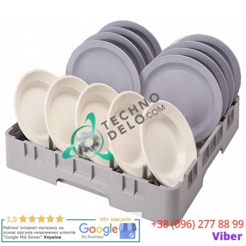 Кассета Cambro 500x500x101мм 3275 800211 для Electrolux, Franke, Aristarco, Luxia и др.