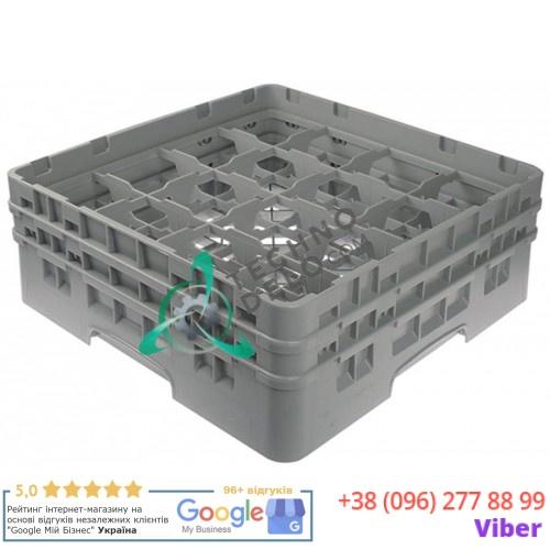 Кассета Cambro 500x500x183мм пластик ячейки 111x111мм 16 стаканов для профессиональных посудомоечных машин
