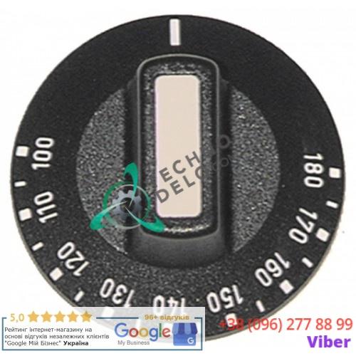 Ручка термостата ø50мм шкала 100-180°C для Electrolux, Fimar, Palux и др. (арт CO1112)