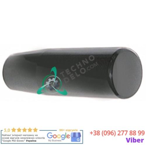 Рукоятка универсальная ø 28мм резьба M10 длина 87мм SL0106 5005607080 10011126 для Fimar, Ambach, Sirman и др.