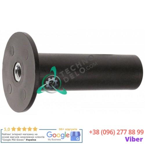 Ручка L-110мм резьба M10 IG держателя продукта (код 452) для слайсера Emmepi, Fama, Mastro, RGV, Sirman и др.