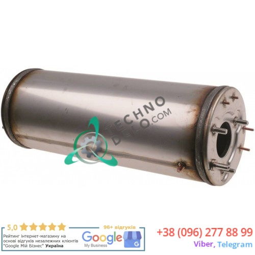 Бойлер 104056 ø110мм L295мм для посудомоечной машины Colged, Elettrobar, MBM