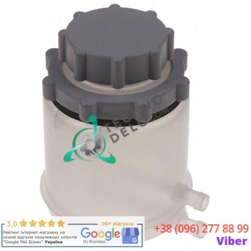 Ёмкость для соли DW16065 069680 ø90мм H88мм посудомоечной машины Dihr, Kromo, Olis и др.