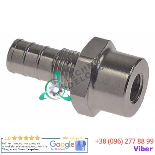 Держатель коромысла 057.517414 /spare parts universal