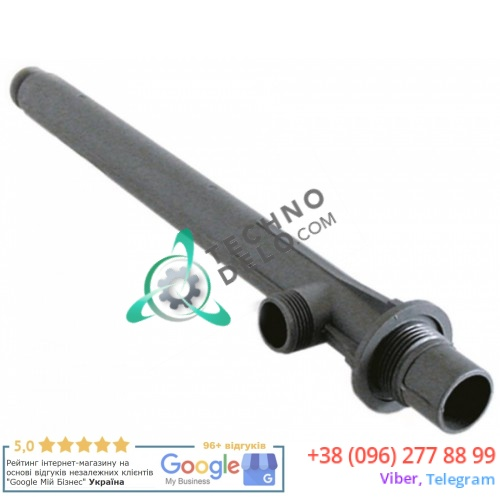 Держатель коромысла 057.519043 /spare parts universal