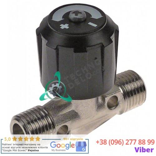 Клапан 232.520488 sP service