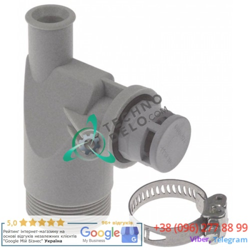 Деталь 057.524844 /spare parts universal
