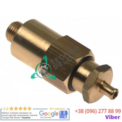 Вентиль 329.525123 original parts eu