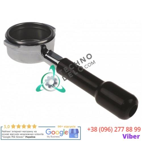 Портафильтр 057.525907 /spare parts universal