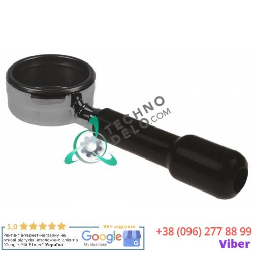 Портафильтр 057.525909 /spare parts universal