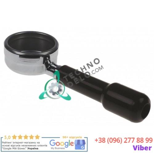 Портафильтр 057.525911 /spare parts universal