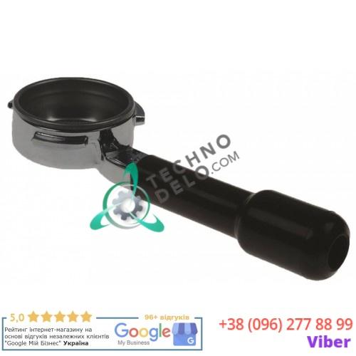 Портафильтр 057.525914 /spare parts universal