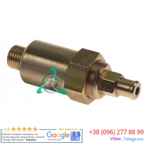 Вентиль 057.526452 /spare parts universal