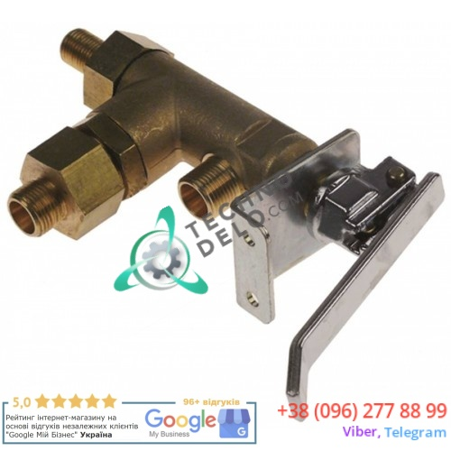 Вентиль 057.526644 /spare parts universal