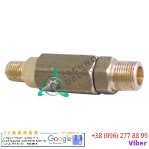 Обратный клапан 057.528368 /spare parts universal