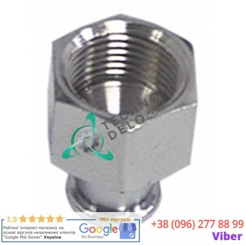 Лейка портафильтра 057.529002 /spare parts universal