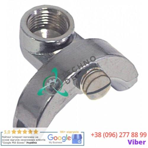 Лейка для холдера 329.529161 original parts eu
