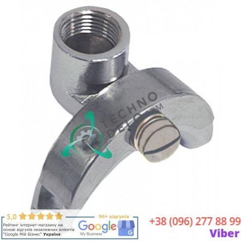 Лейка для холдера 329.529165 original parts eu