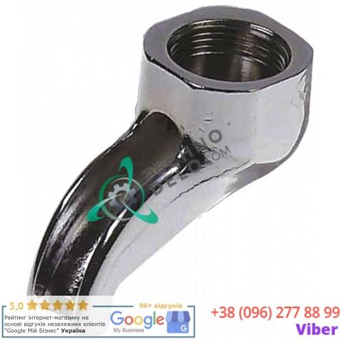 Лейка портафильтра 057.529246 /spare parts universal
