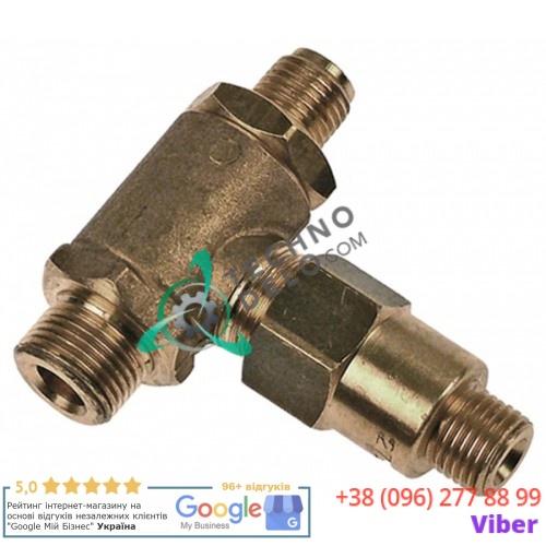 Вентиль 847.529333 spare parts uni
