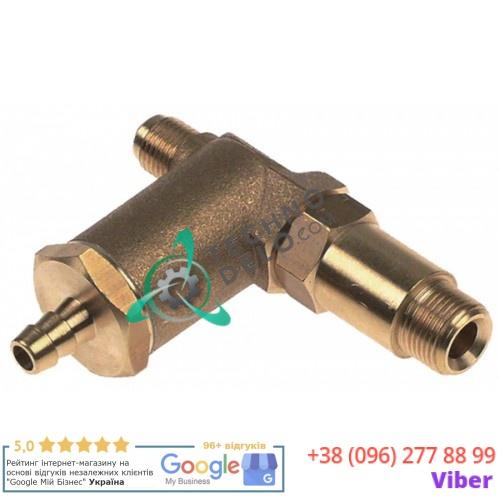Вентиль 847.529992 spare parts uni