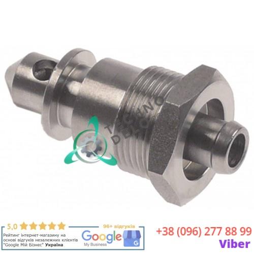 Клапан 232.530463 sP service