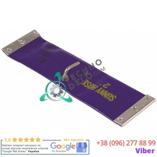 Воздушная подушка 0301310 310x85мм вакуумного упаковщика Cookmax, Henkelman H500