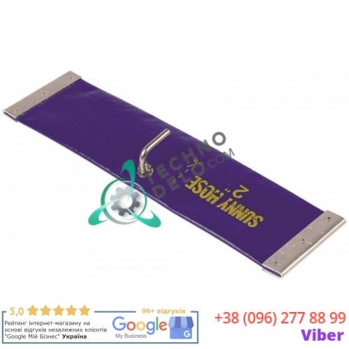 Воздушная подушка 0301330 330x85мм вакуумного упаковщика Cookmax, Henkelman и др.