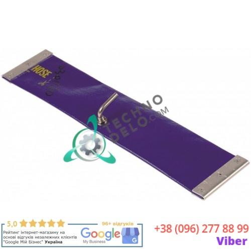 Воздушная подушка 0301370 370x85мм вакуумного упаковщика Cookmax, Henkelman