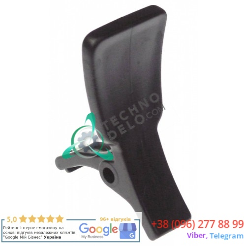 Рычаг черный F012/N пластиковый для дозирующего крана охладителя напитков (гранитора) CAB FABY 1/FABY 2/FABY 3