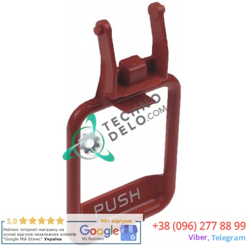 Рычаг крана красный 22900-00501 для сокоохладителей Bras, Ugolini  JOLLY