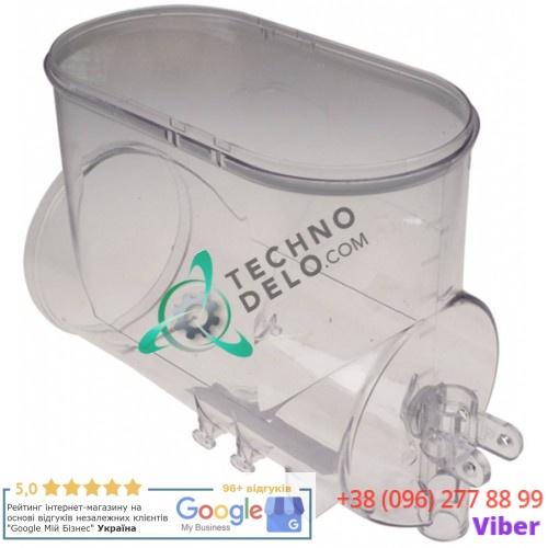 Ёмкость пластиковая колба 6 литров 1521006 для гранитора Ugolini, Bras MT Mini
