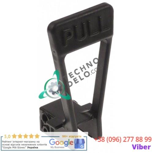 Рычаг PULL 110x55x45мм 02.BA0003.01N черный для дозирующего крана охладителя напитков (гранитора) SPM ICE BOOM FIZZ