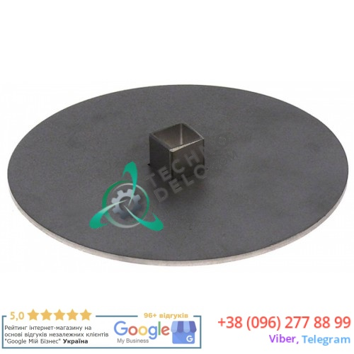 Тарелка (диск ø120 с отверстием 12x12мм) 24000010 для гриля Inoksan